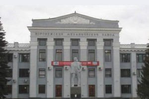 Механический завод г. Воронеж